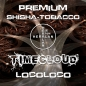 "Mobile Preview: TimeCloud ""LocoLoco"" Shisha Tobacco 200 g"